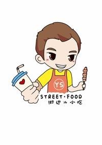 YS STREET FOOD GROUP